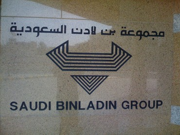 Dahlan Iskan - Saudi BinLaden Group